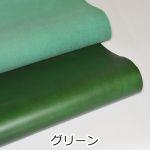 buttero-green2s