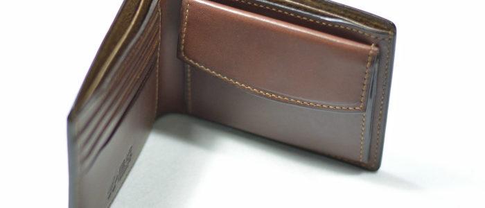二つ折り財布 オーダーメイド